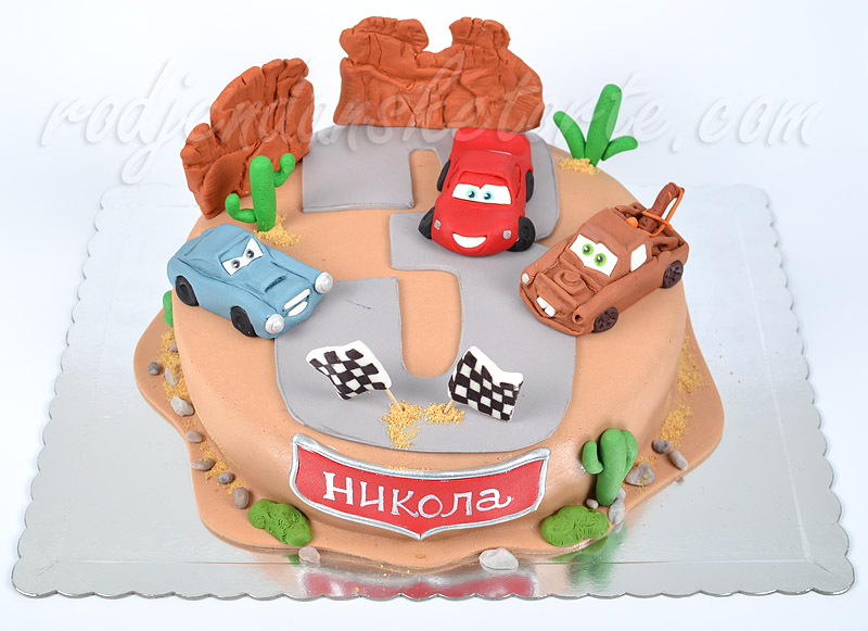 cars-torta-munja-mejter-finn-mcmissile