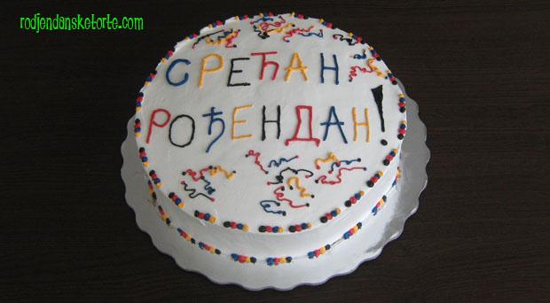 klasicno-ukrasena-torta-za-rodjendan.jpg