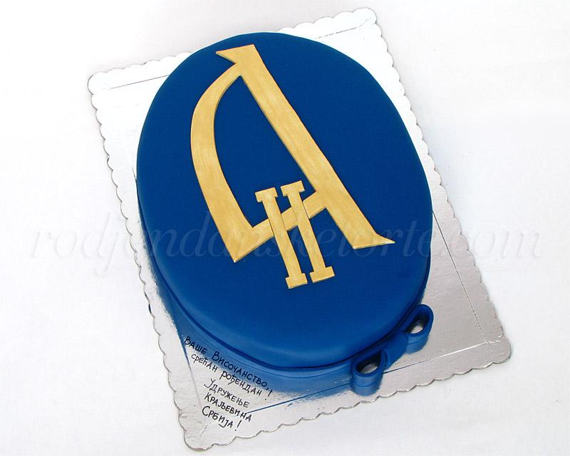 poklon-rodjendanska-torta-za-Aleksandra-Karadjordjevica-II