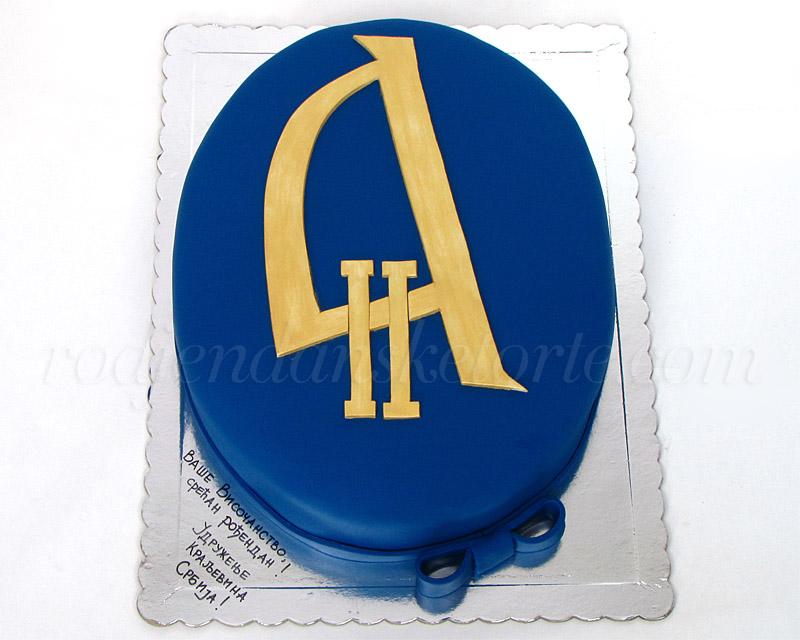poklon-torta-za-rodjendan-Aleksandra-Karadjordjevica-II
