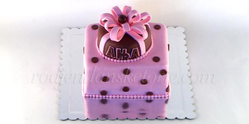 svecana-torta-na-sprat