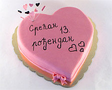 torta-u-obliku-srca-za-13-rodjendan
