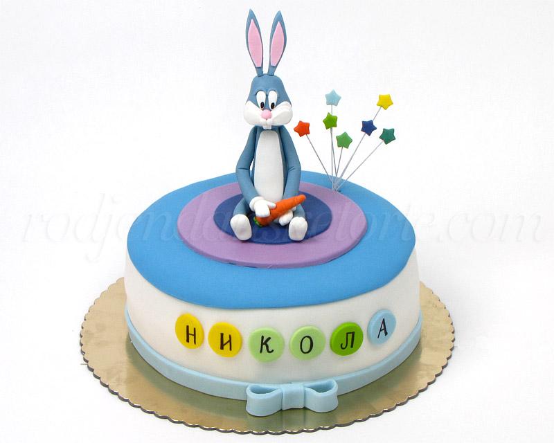 torta-figurica-dusko-dugousko