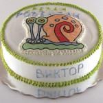 torta gary puz