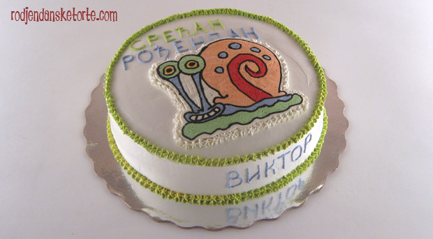 torta puz Gary