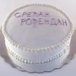 torta sa cestitkom klasicna