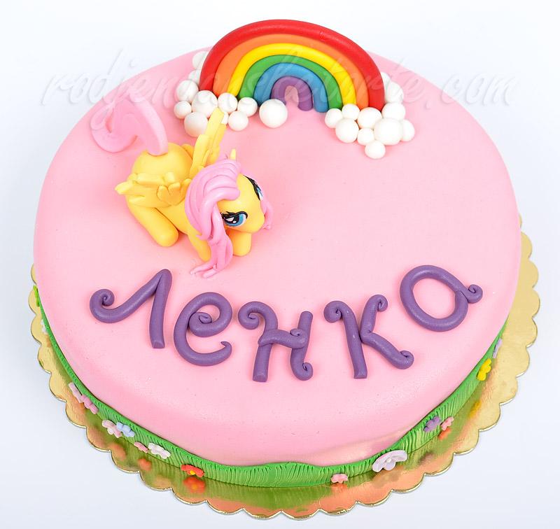torta-sa-konjicem-i-dugom