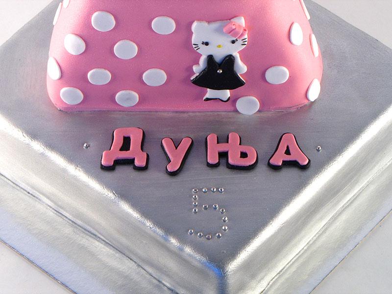 torta-tasnica-za-dunju
