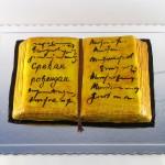 torta-u-obliku-knjige