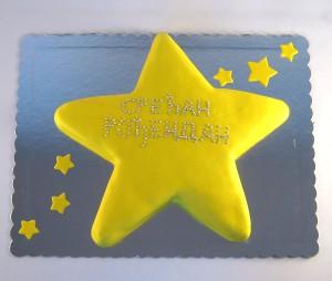 torta u obliku zvezde koja svetluca