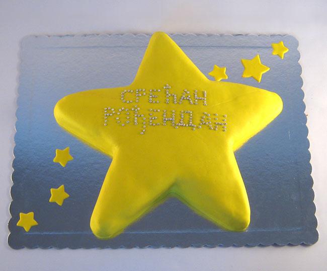 torta u obliku zvezde