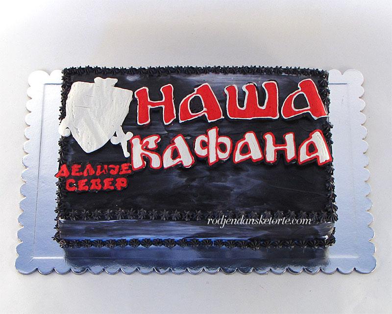 torta-za-delije-nasa-kafana