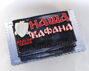 torta-za-navijace-crvene-zvezde