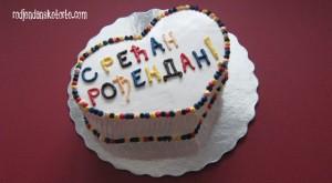 torta-za-rodjendan