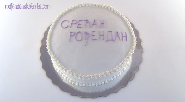 torta za srecan rodjendan