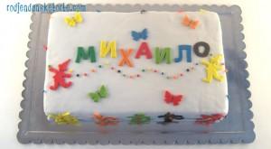 torte sa posvetom