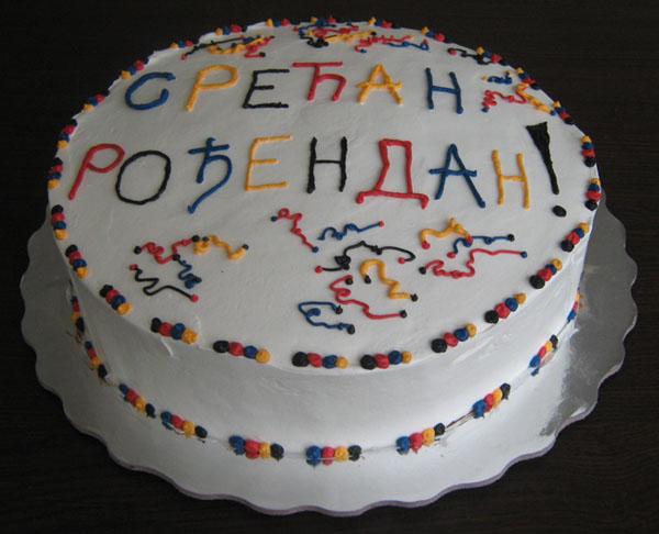 Как поздравить серба с Днем рождения Учим сербский язык