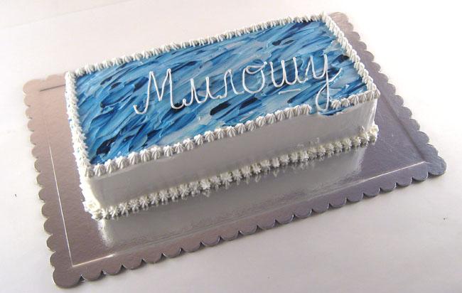 ***Čestitke*** - Page 29 Klasicno-ukrasena-torta-za-milosa